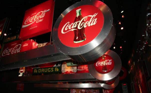 Mundo da Coca Cola