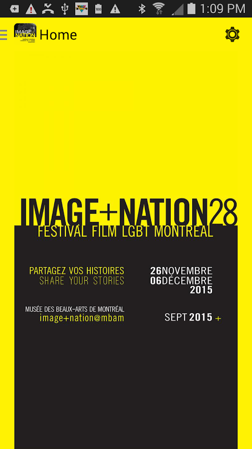 image+nation Film Festival- screenshot