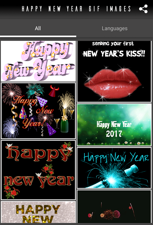 Happy New Year 2018 GIF Images- screenshot