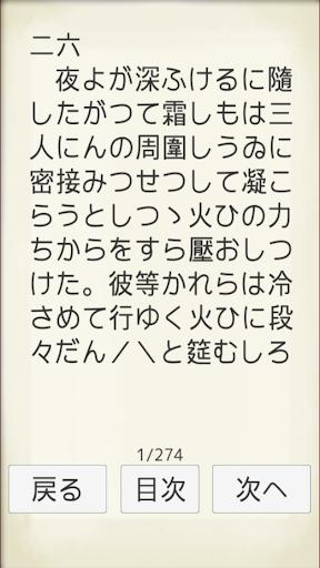 Nagatsuka Takashi Select Vol.1 1 Windows u7528 4