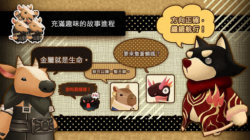 Télécharger Gratuit 查斯特大冒險 APK MOD (Astuce) screenshots 5