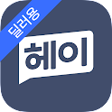 헤이딜러[딜러용], 온라인 중고차 매입 icon