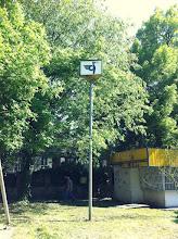 Photo: Пловдив - Петрол