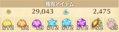 11裏1−3