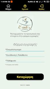 Download Krocks Cafe For PC Windows and Mac apk screenshot 4