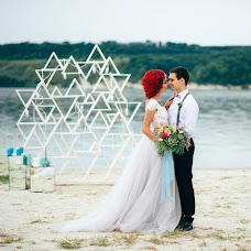 Wedding photographer Sergey Volkov (SergeyVolkov). Photo of 29.10.2016