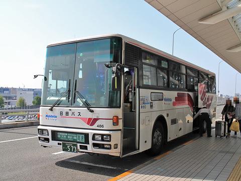 日田バス「ゆふいん号」 486 福岡空港国際線ターミナル到着