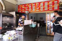 東太陽日式拉麵館
