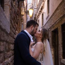 Wedding photographer Taya Kopeykina (tvkopeikina). Photo of 21.10.2018