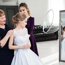 Wedding photographer Vadim Pasechnik (fotografvadim). Photo of 10.08.2018