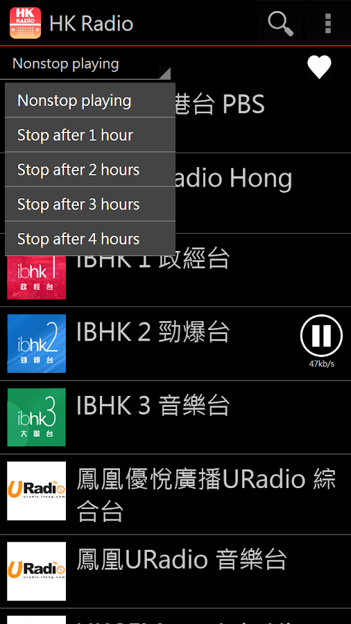 HK Radio- screenshot