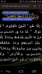 Kitab Shahih Al Buckhari - náhled