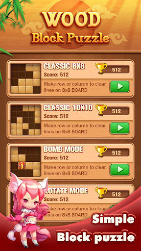 Block Puzzle & Jigsaw Puzzle 2019  screenshots 1