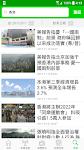 screenshot of TVB NEWS