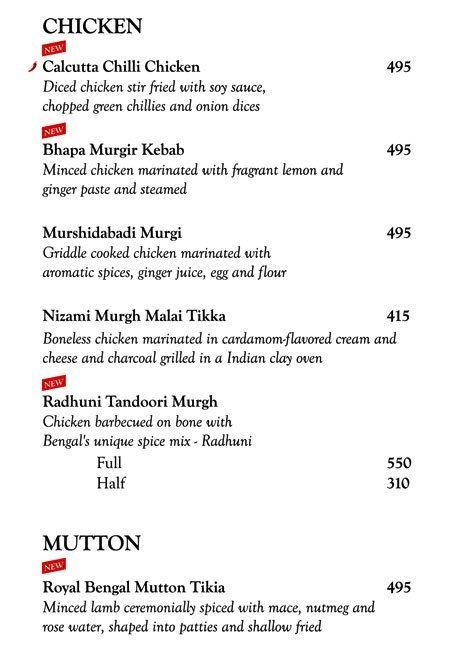 Oh! Calcutta, Silokhera menu 5
