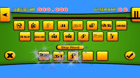 Tamil Word Game 1.2 screenshot 2020196