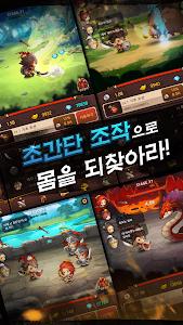 탭삼국 screenshot 14