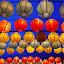 Lampion by Mulawardi Sutanto - Abstract Patterns ( monjali, lampion, travel, light, yogya )