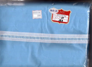 Photo: №870571綿ハシゴ:巾28㎜