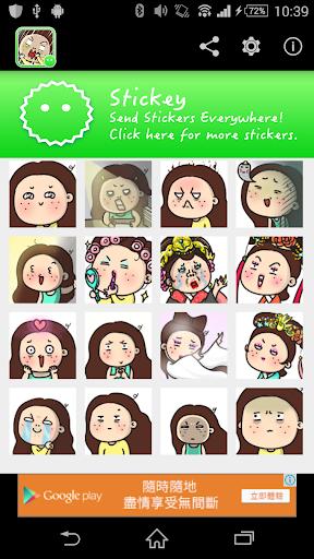 Stickey Freckles Girl