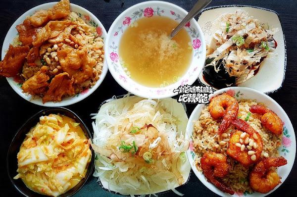 蝦毀?!蝦飯、蝦湯、蝦的小菜,蝦咪都好食的。米香哥蝦仁飯