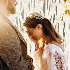 Wedding photographer Nadezhda Sobchuk (NadiaSobchuk). Photo of 26.11.2018