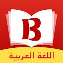 bookista-روايات عربية مجانية icon