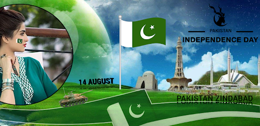 14 August Profile DP Maker 2019 : Pak Flag Photo - Apps on Google