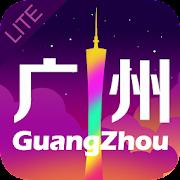 China Guangzhou Travel Guide Free