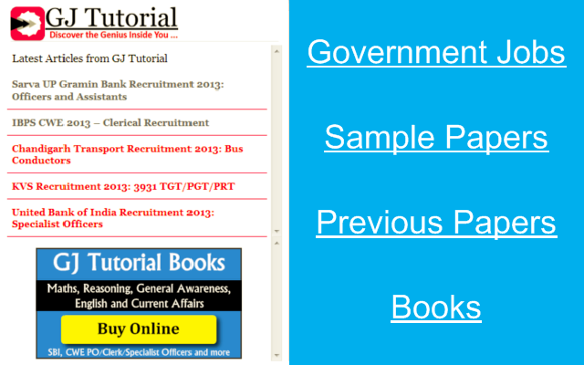 GJ Tutorial - Government Jobs in India