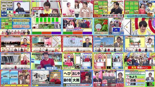 [TV-Variety] くりぃむクイズ ミラクル9 3時間スペシャル (2019.07.03)