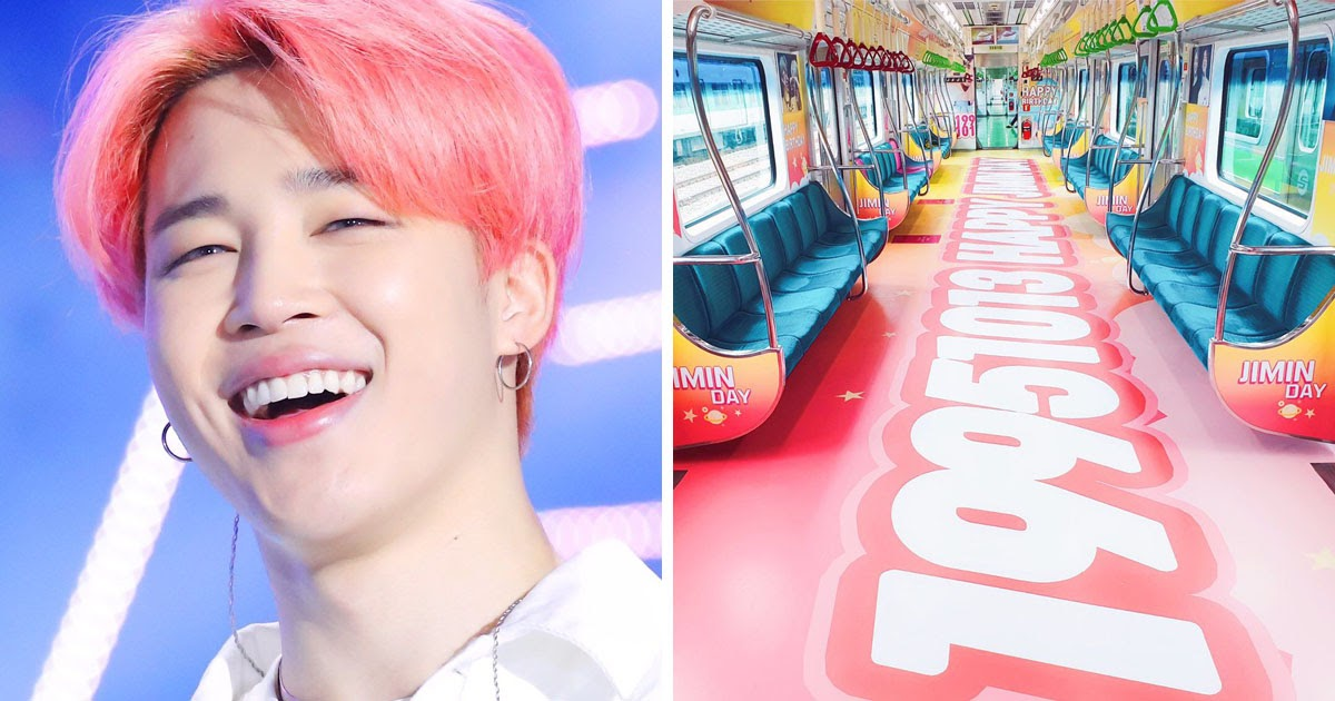 Bts Jimin S Birthday Train Will Take You On A Magical Ride