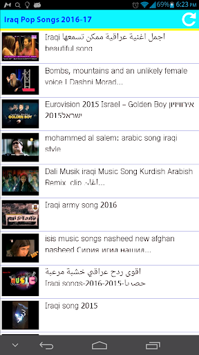 Iraq Pop Songs 2016
