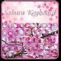 Sakura Keyboard ❀ icon