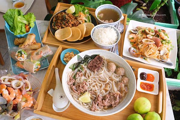 武氏明皇越南美食