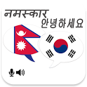 Nepali Korean Translator icon