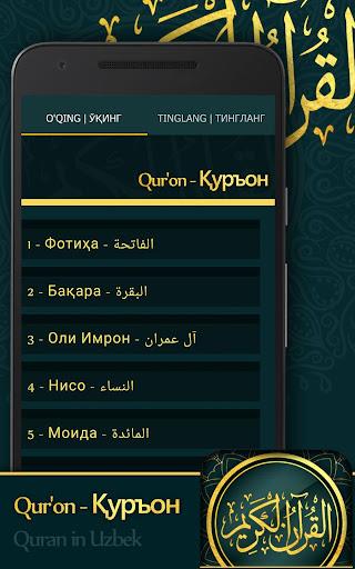 Uzbek Quran - O'zbek tilida Qur'on 1.0.0 Screenshots 2