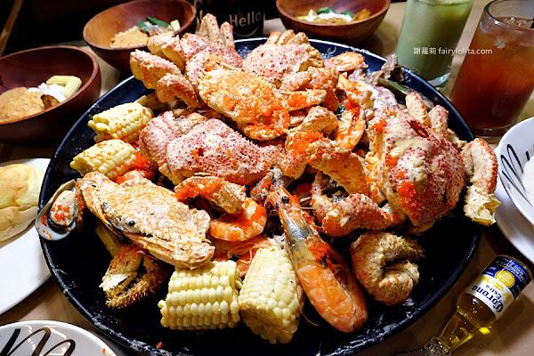 紅唇蟹 KISS CRAB 美式手抓海鮮。痛風不要看!雪蟹、季節螃蟹、霸氣大嗑近10種海鮮吃爽爽,期間限定錯過等明年!