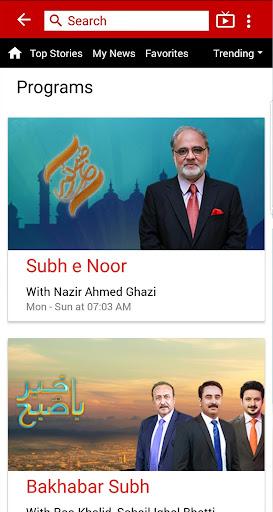 92 News HD 1.4.3 screenshots 7