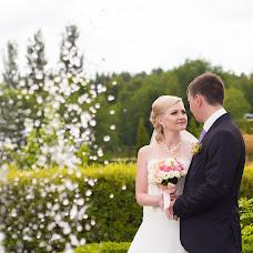 Wedding photographer Konstantin Miroshnik (miroshnik). Photo of 18.07.2015