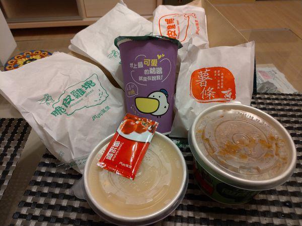 丹丹漢堡-來南部必吃的美食推薦 /中西合併平價古早美味 /丹丹漢堡菜單