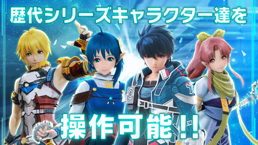 STAR OCEAN -anamnesis- 3.3.0 Screenshots 16