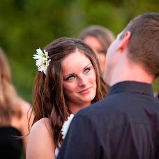 Wedding photographer Jeff Loftin (jeffloftin). Photo of 12.08.2015
