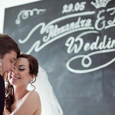 Wedding photographer Elena Mochilskaya (lenchikM). Photo of 09.07.2015