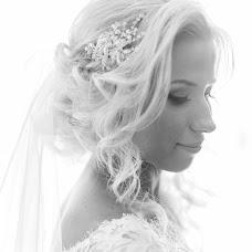 Wedding photographer Evgeniy Ishmuratov (eugeneishmuratov). Photo of 06.04.2017
