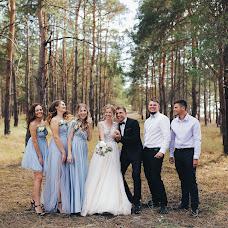Wedding photographer Alina Stelmakh (stelmakhA). Photo of 04.07.2018