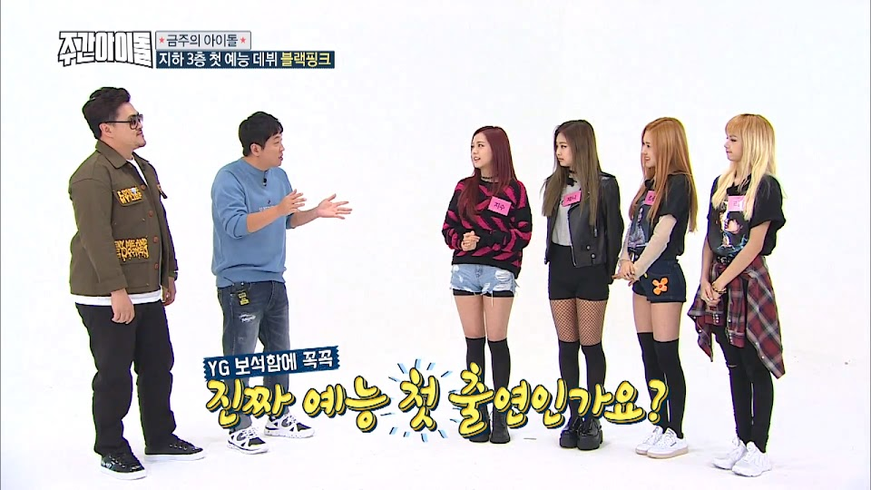 blackpink-weekly-idol