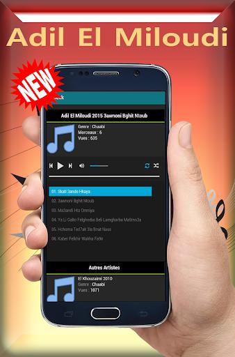 TÉLÉCHARGER BGHIT NTOUB MP3 GRATUIT