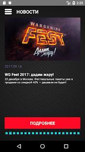 WGFEST 2017 - náhled
