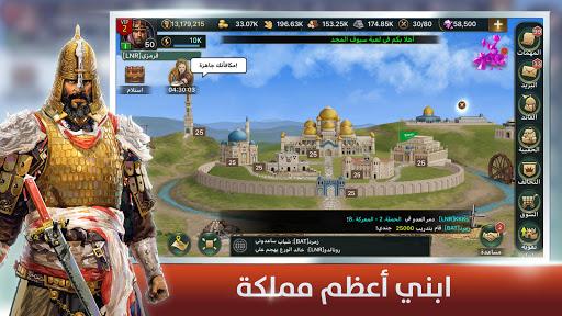 سيوف المجد screenshots 1